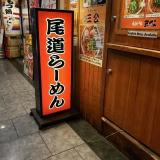 何十年か振りの広島旅行♪の画像(20枚目)