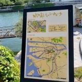 何十年か振りの広島旅行♪の画像(12枚目)