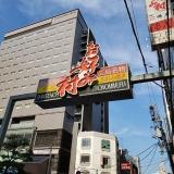何十年か振りの広島旅行♪の画像(14枚目)