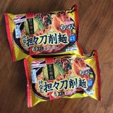 マルハニチロ 新商品「汁なし担々刀削麺」の画像(2枚目)
