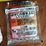 マルハニチロ 新商品「汁なし担々刀削麺」の画像(8枚目)