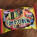 マルハニチロ 新商品「汁なし担々刀削麺」の画像(3枚目)