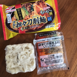 マルハニチロ 新商品「汁なし担々刀削麺」の画像(4枚目)