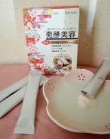 口コミ記事「京都生粋堂デリコス発酵美容」の画像