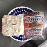 マルハニチロ 新商品「汁なし担々刀削麺」の画像(5枚目)