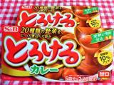 「【USJ】ワンピース海軍なりきりグッズ☆」の画像(10枚目)