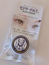 eye-PATの画像(1枚目)