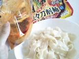 赤坂璃宮 汁なし担々刀削麺 #食レポ マルハニチロ おいしい冷凍麺 美味しい冷凍めん もちもち麺の画像(9枚目)