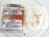 赤坂璃宮 汁なし担々刀削麺 #食レポ マルハニチロ おいしい冷凍麺 美味しい冷凍めん もちもち麺の画像(6枚目)