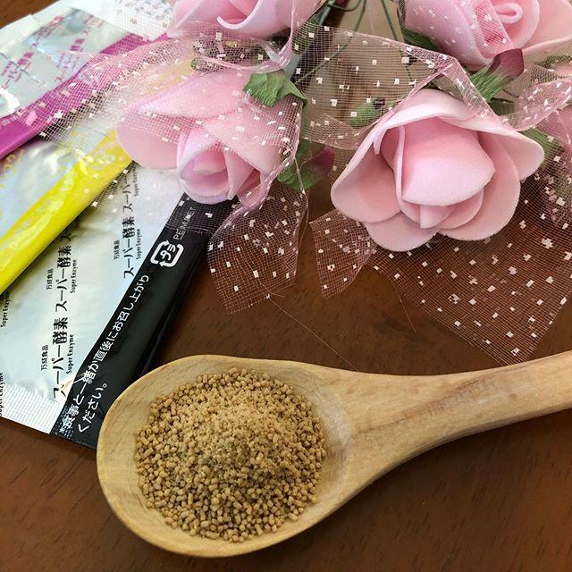 口コミ投稿:株式会社万成酵素さまの「スーパー酵素」をお試しさせていただきました🌿こちらは玄米…