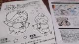 「【七夕デザイン】ぬりえマグネット3枚セット」の画像(3枚目)
