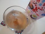 玉露園うめこんぶ茶をアイスで!の画像(3枚目)