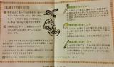 【モニター】浅漬けのもと de 夏野菜丼ぶり♪の画像(4枚目)