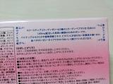 ☆使い切りアイテム☆の画像(2枚目)