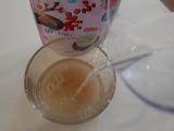 玉露園うめこんぶ茶をアイスで!の画像(2枚目)