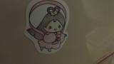 「【七夕デザイン】ぬりえマグネット3枚セット」の画像(7枚目)