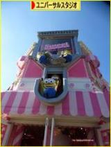 「【USJ】ハローキティのソフトクリームサンデー♡」の画像(7枚目)