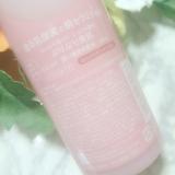 ももぷり☆潤い濃密化粧水の画像(2枚目)