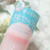 ももぷり☆潤い濃密化粧水の画像(6枚目)