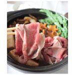 週末ごはん❤︎・週末だからできる贅沢🤗昼からおうちで絶品すき焼き!✨#神戸肉之証 がついた#神戸牛 ❤︎土曜日の朝に#神戸元町辰屋 さんのお肉が到着したので、さっそくつくったよ…のInstagram画像