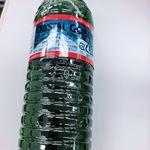 毎日、お水のペットボトルにフルーツ青汁入れて飲んでます🍇🍓美味しいからごくごく飲めます!#フルーツ青汁 #ダイエット #ヴィーナスグリーン #青汁 #monipla #venusgre…のInstagram画像