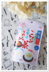 水分・塩分補給にピッタリ☆玉露園*減塩梅こんぶ茶*の画像(1枚目)