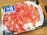 「神戸牛特選ロースですき焼き」の画像(1枚目)