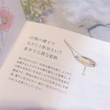 「これ一本で時短♡スキンケアもヘアケアも天然椿でうるおいを♡」の画像(7枚目)