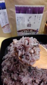 *:☆ 長寿の里国産雑穀100%デトッ穀を食べ比べてみる! ☆:* | ゆうのきらきら☆(。・ω・。)☆生活ブログ - 楽天ブログの画像(7枚目)
