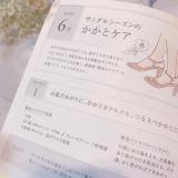 「これ一本で時短♡スキンケアもヘアケアも天然椿でうるおいを♡」の画像(8枚目)