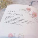 「これ一本で時短♡スキンケアもヘアケアも天然椿でうるおいを♡」の画像(6枚目)