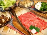 「神戸牛特選ロースですき焼き」の画像(3枚目)