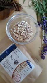 *:☆ 長寿の里国産雑穀100%デトッ穀を食べ比べてみる! ☆:* | ゆうのきらきら☆(。・ω・。)☆生活ブログ - 楽天ブログの画像(2枚目)