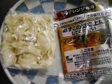 「爽やかな辛さ マルハニチロ汁なし担々刀削麺」の画像(7枚目)