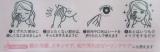 化粧直しもシートが便利☆makegenic メイク直し用乳液コットンシート ボタニカルモイストの画像(7枚目)