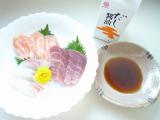おうちで料亭の味わいに♡鎌田醤油さんの『だし醤油』の画像(3枚目)