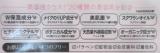 化粧直しもシートが便利☆makegenic メイク直し用乳液コットンシート ボタニカルモイストの画像(3枚目)