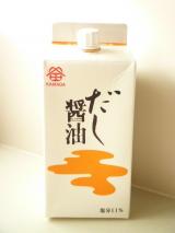 おうちで料亭の味わいに♡鎌田醤油さんの『だし醤油』の画像(4枚目)