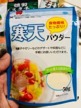 「[共立食品] 製菓材料セット」の画像(2枚目)