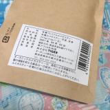 ★オーガニック・プレミアム・ルイボスティー★の画像(2枚目)