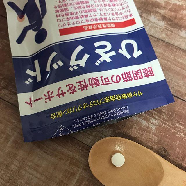 口コミ投稿:DMJえがお生活から発売のひざグッドお試しです♪膝関節の可動性をサポートしてくれる…