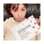 ♡今、話題の甘酒ダイエット。「SHIROJIRU」デビューしました💖.FABIUSさんの新商品の「SHIROJIRU」日本古来の米麹のチカラに着目した美容ドリンク🥤★.活き…のInstagram画像