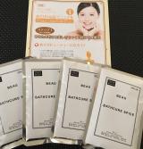 アロマ温泉入浴剤【バスキュアスパイス】4袋セットの画像(1枚目)
