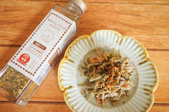 口コミ投稿:日本スーパーフード協会推奨毎日おいしく!ITはなびらたけを摂れるように♡おに…