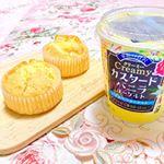 ♡ sweets ♡ ㅤㅤㅤㅤㅤㅤㅤㅤㅤㅤㅤㅤㅤㅤㅤㅤㅤㅤㅤ❁ヨーグルトマフィンㅤㅤㅤㅤㅤㅤㅤㅤㅤㅤㅤㅤㅤㅤㅤㅤㅤㅤㅤㅤㅤㅤㅤㅤㅤㅤㅤㅤㅤㅤㅤㅤㅤㅤㅤㅤㅤㅤㅤ安曇野食品工房…のInstagram画像