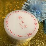 #株式会社京loco 様の『#和えかオールインワンクリーム 』が届いたので使ってみてました!柚子のいい香りに癒されます☺️ 洗顔後、これ1つで6役(化粧水、乳液、美容液、クリーム、パック、下地)もして…のInstagram画像