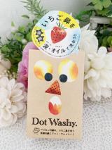 いちご鼻に! Dot Washy   ②の画像(1枚目)
