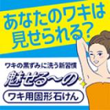 魅せる~のの画像(1枚目)
