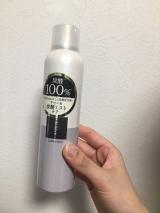 iN-BE+vカーボミスト★ミスト化粧水★使用感 | パパっとママのブログ - 楽天ブログの画像(1枚目)