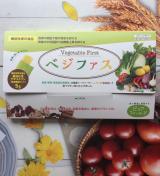 ベジタブルファーストを手軽に実践♡機能性表示食品ベジファスの画像(1枚目)